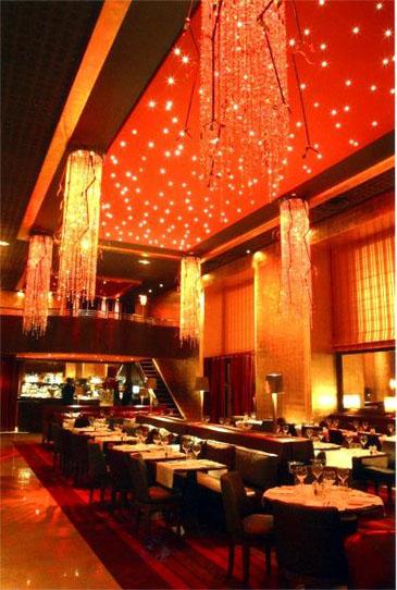 Restaurant Ankara Paris