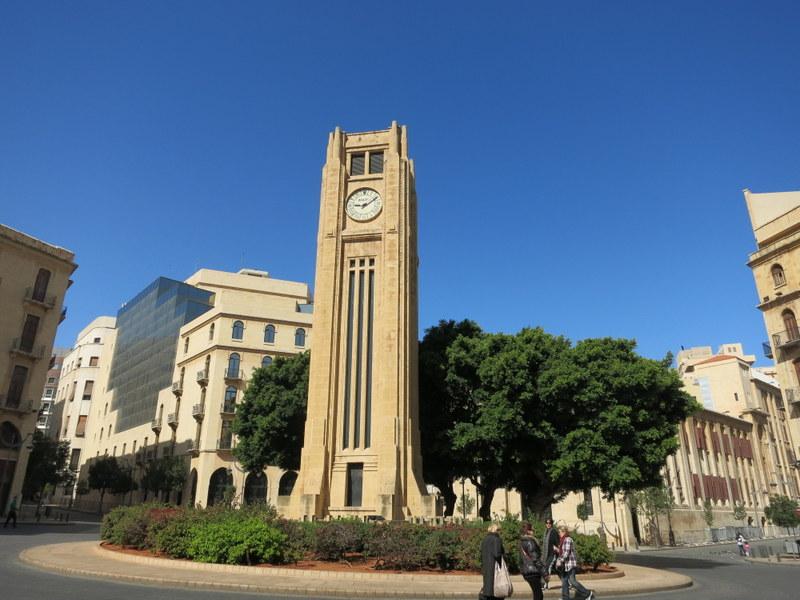 Yıldız Meydanı Beyrut