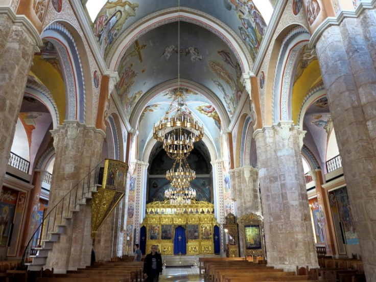 Saint George Maronite Cathedral, Beirut