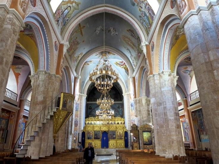 Saint George Maronite Cathedral, Beirut