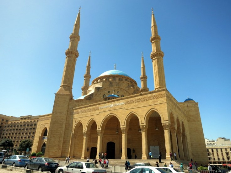 Mohammed Al Amin Mosque